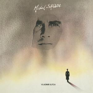 Vladimir Ilitch album