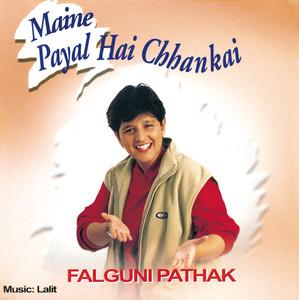Maine Payal Hai Chhankai album