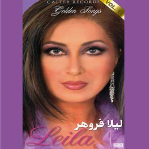 60 Leila Golden Songs, Vol 1 - Persian Music Albümü