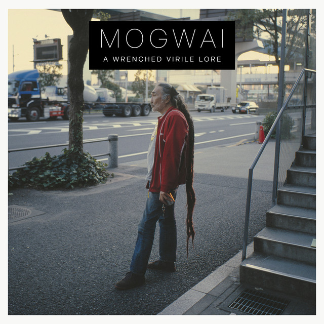 How to Be a Werewolf (Xander Harris Remix), a song by Mogwai