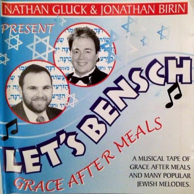 Nathan Gluck