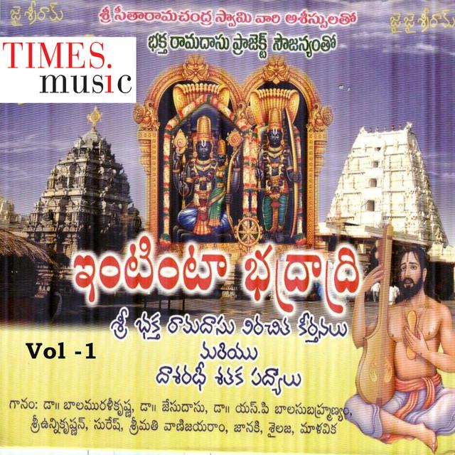 Kulasai Mutharamman Audio Songs Downloads