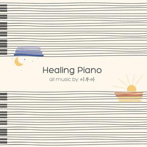 Healing Piano Albümü