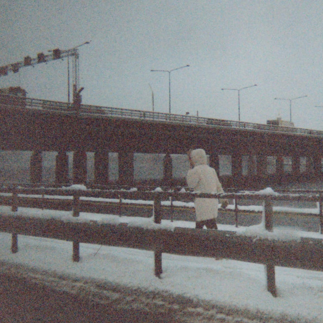 Album cover for This Is My Dinner by Sun Kil Moon