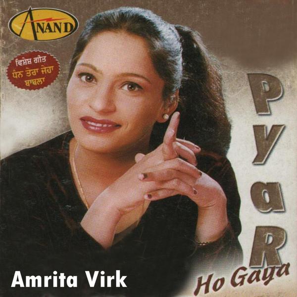 Tu Lare Londi Rahi Song Mp3: Amrita Virk On Spotify