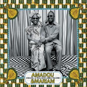 1990-1995 : Le Meilleur des années maliennes album