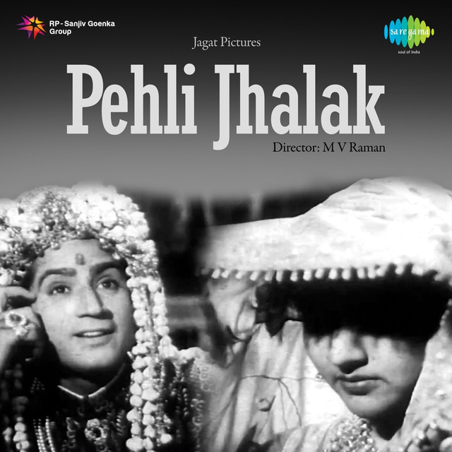 Pehli Jhalak (Original Motion Picture Soundtrack) by C  Ramachandra