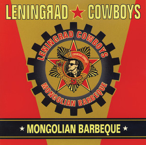 Mongolian barbeque album