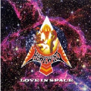 Love in Space album