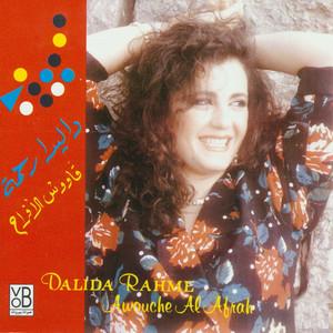 Awouche Al Afrah album