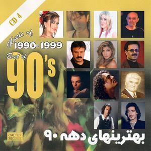 Best of 90's Persian Music Vol 4