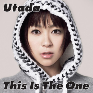 This Is The One - Utada Hikaru