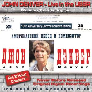John Denver - Live in the U.S.S.R. album