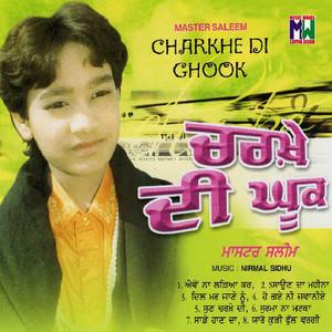 Charkhe Di Ghook album