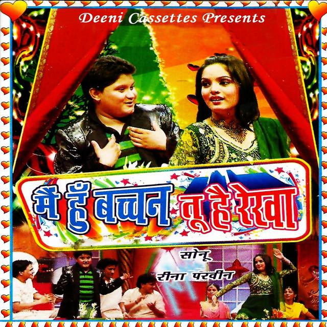 Atom Bomb Se Door Hi Rehna, a song by Sonu, Reena Parveen on