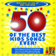 50 Of The Best Kids Songs Ever! Albumcover