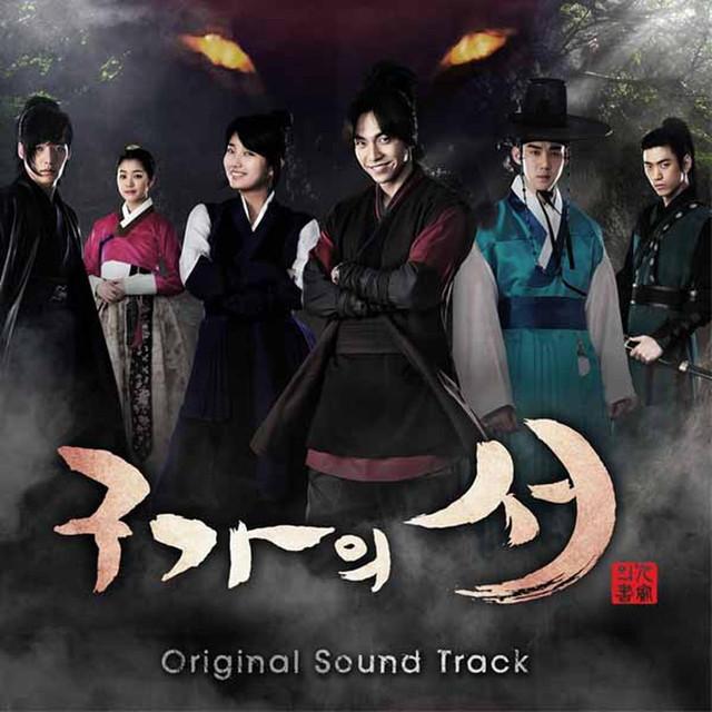 잘있나요 Acoustic Version, a song by Choi Jin Hyuk on Spotify