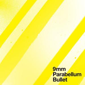 Gjallarhorn Albümü
