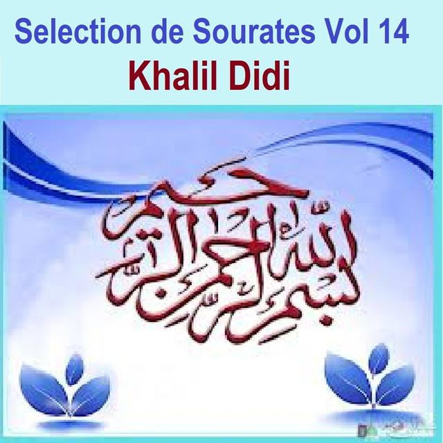 quran khalil didi