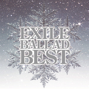 EXILE BALLAD BEST album