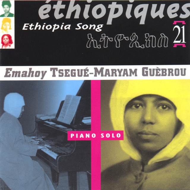Image result for Emahoy Tsuegué-Maryam Guébrou