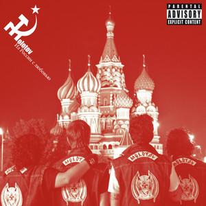 Desde Rusia con amor album