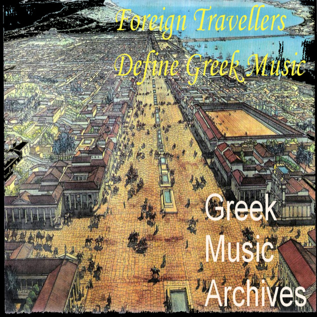 greek music Greek music theory, any of the various arrangements of tones (t) and semitones (s) within an octave (series of eight consecutive notes) in the scale system the basic greek scale ranged two octaves and was called the greater perfect system.