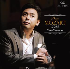 Mozart 2015 Albümü
