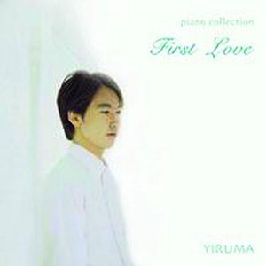 First Love (Yiruma Piano Collection) Albumcover