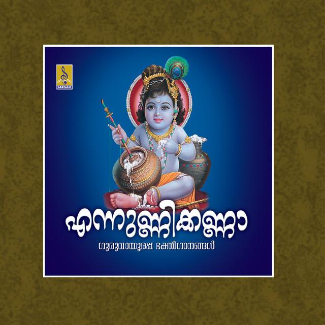 Chenganoor Sreekumar