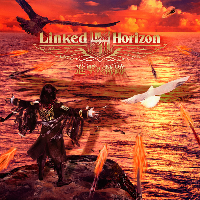 Album cover for Shingeki no Kiseki by Linked Horizon