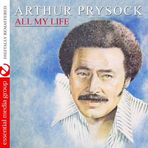 All My Life (Digitally Remastered) album