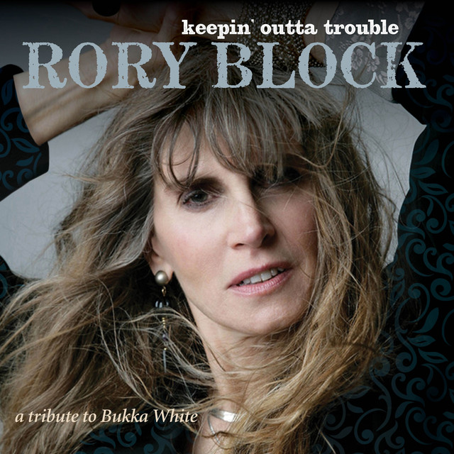 Keepin' Outta Trouble: A Tribute To Bukka White