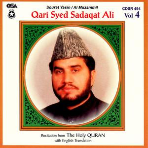 Sourat Yasin - Al Muzammil Albümü