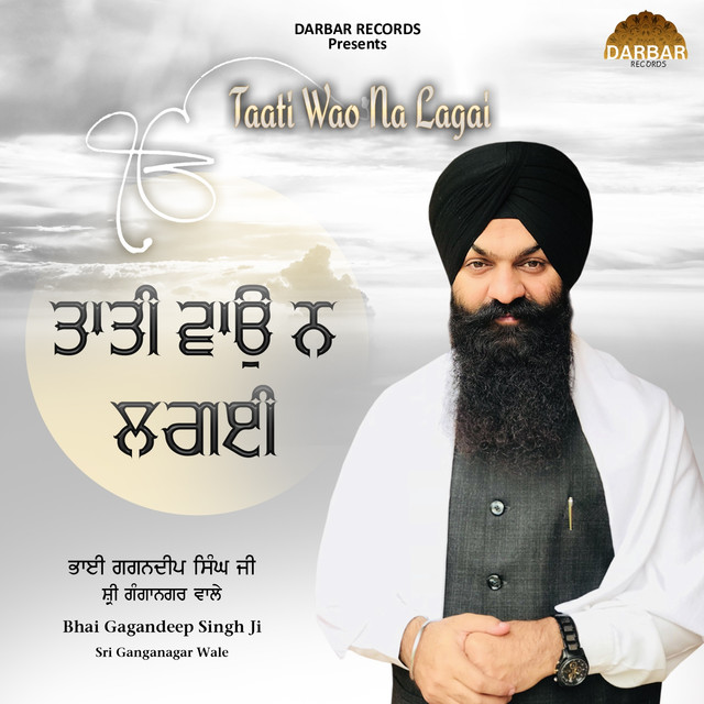 tati vao na lagi shabad download free