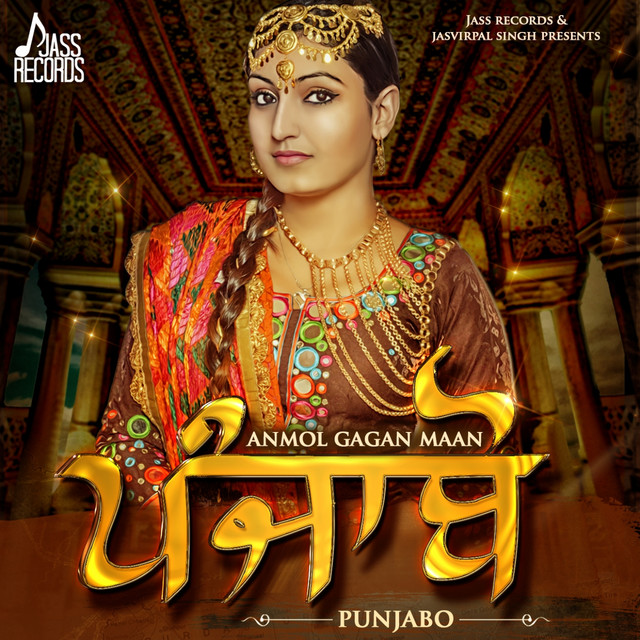No Need Mp3 Song Djpunjab: Anmol Gagan Maan On Spotify