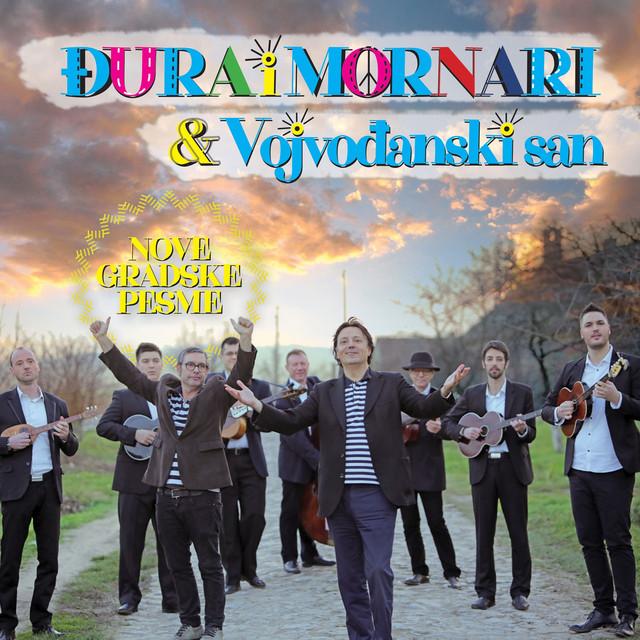 Album cover for Nove Gradske Pesme by Djura i mornari