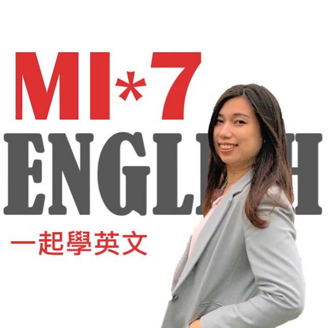 MI7ENGLISH一起學英文   Vicky