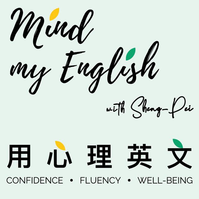 用心理英文   Sheng-Pei