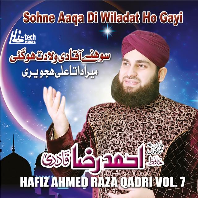 ahmad raza qadri biography template