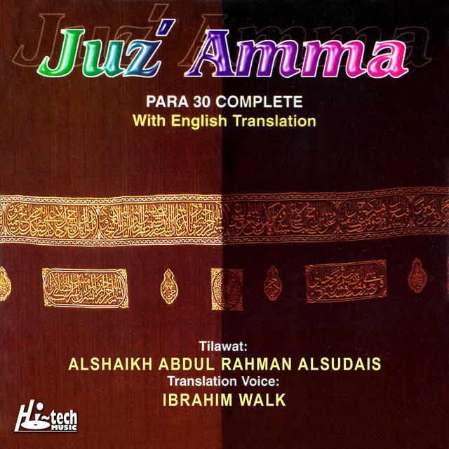 Surah Al Kafiroon, a song by Sheikh Abdul Rahman Al Sudais, Ibrahim