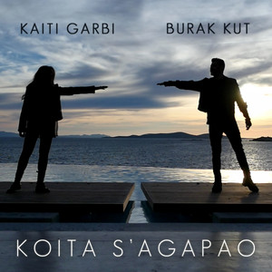 Koita S' Agapao - Single Albümü