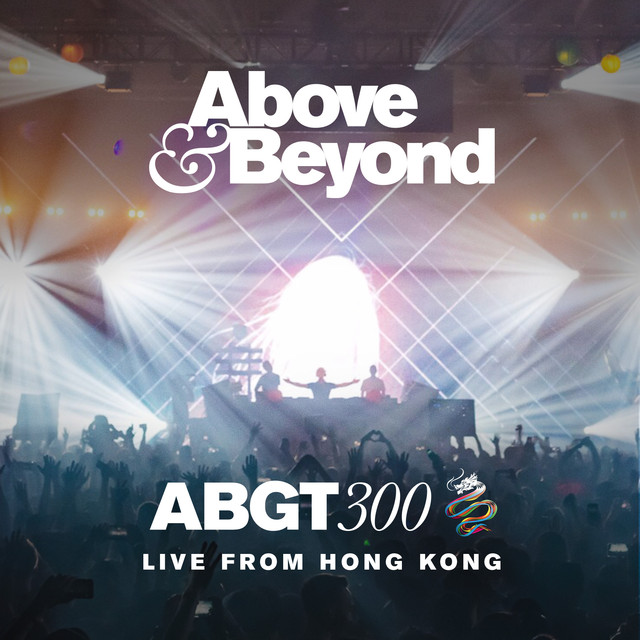 Group Therapy 300 Live from Hong Kong