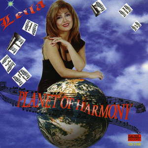 Planet Of Harmony - Persian Music Albümü