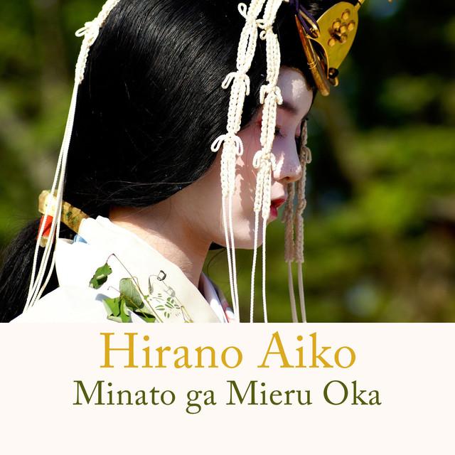 Hirano Aiko On Spotify