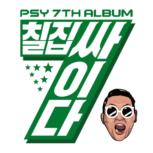 Album cover for PSY 7TH ALBUM by PSY