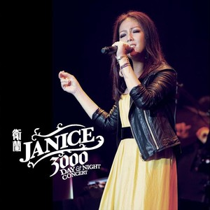Janice 3000 Day & Night Concert Albumcover