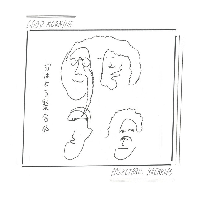 Album cover for Basketball Breakups by Good Morning