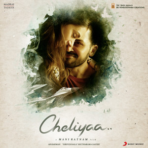 Cheliyaa (Original Motion Picture Soundtrack)