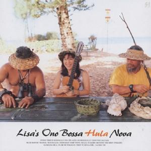 Bossa Hula Nova Albumcover